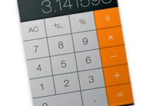 Calculatrice Yosemite : afficher le rouleau papier